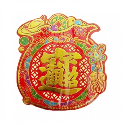 Chinese New Year CNY Couplets Window Sticker Spring Festival Deco