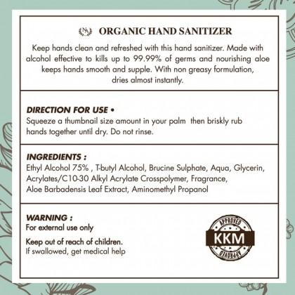 Organic Moisturizing Hand Sanitizer (500ml)