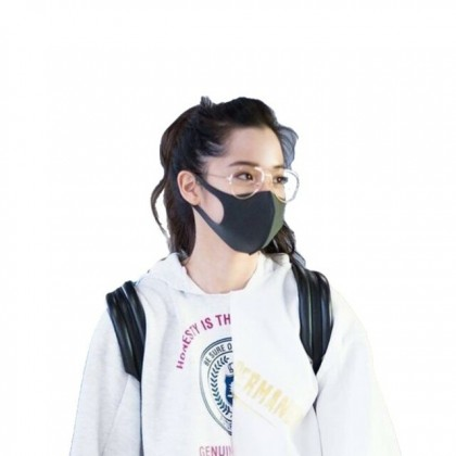 Korean Superstar Fashion 3D Face Mask Washable, Breathable, Eco-Friendly (Unisex)